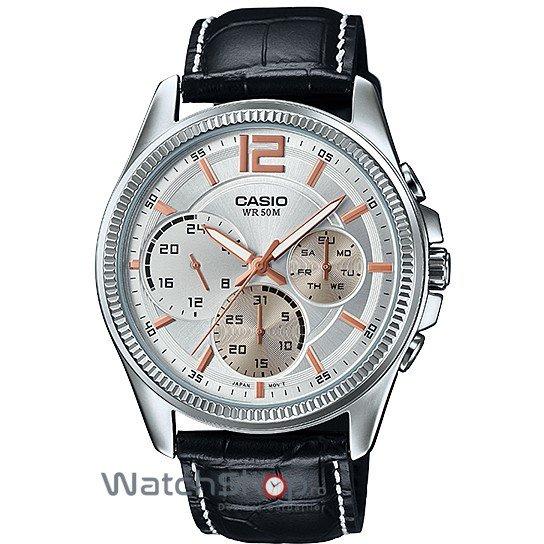 Ceas Casio SPORT MTP-E305L-7AVDF de Mana Original Pentru Barbati