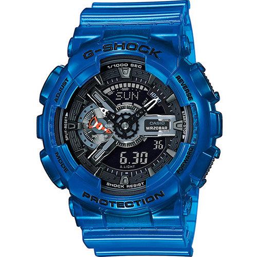Ceas barbatesc Casio G-Shock GA-110CR-2AER de mana original