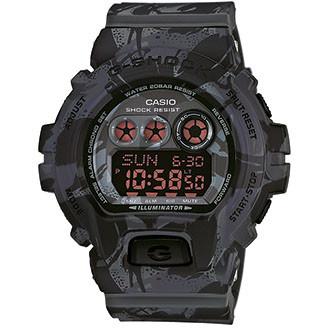 Ceas barbatesc Casio G-Shock GD-X6900MC-1ER de mana original