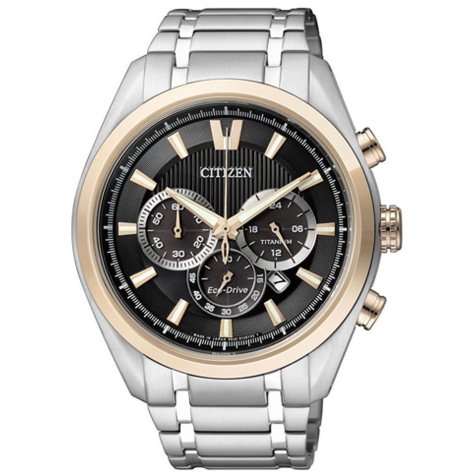 Ceas barbatesc Citizen Eco-Drive Titanium CA4014-57E de mana original